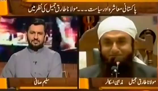 Jirga With Saleem Safi (Maulana Tariq Jameel Exclusive) - 12th June 2016