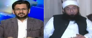 Jirga With Saleem Safi (Maulana Tariq Jamil Exclusive) - 29th March 2020