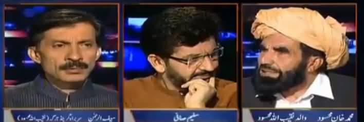 Jirga with Saleem Safi (Naqibullah Mehsud Case) - 15th July 2018