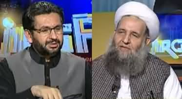 Jirga With Saleem Safi (Noor ul Haq Qadri Exclusive) - 30th August 2020