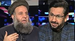 Jirga With Saleem Safi (Noor ul Haq Qadri Interview) - 11th January 2020
