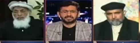Jirga with Saleem Safi (Paigham e Pakistan Aur Afghanistan)  - 28th January 2018
