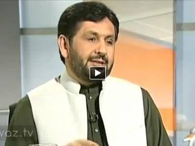 Jirga with Saleem Safi (Pak Afghan Relations) – 7th December 2014
