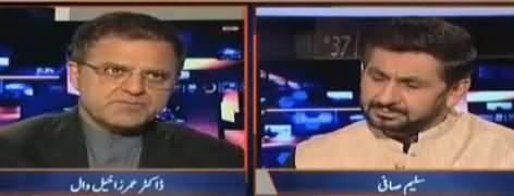 Jirga with Saleem Safi (Pak Afghan Relations) – 8th October 2017