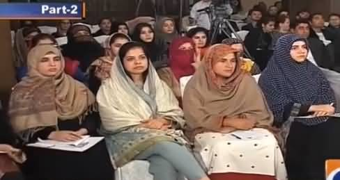 Jirga With Saleem Safi (Pak Afghan Students) Part-2 - 11th December 2016