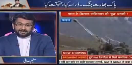 Jirga With Saleem Safi (Pak Bharat Jang, Drama Ya Haqiqat?) - 1st October 2016