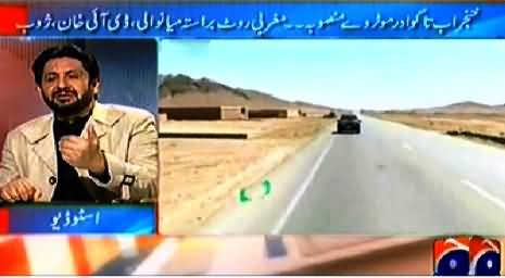 Jirga with Saleem Safi (Pak China Gwadar Motorway Project) – 1st February 2015