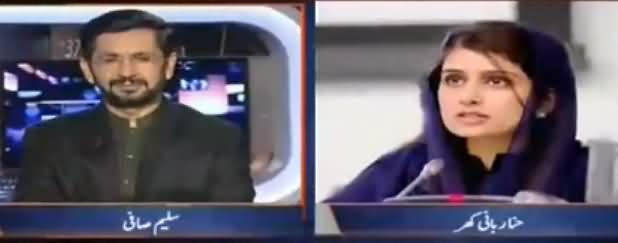 Jirga with Saleem Safi (Pakistan Kis Ka Sath De Ga) - 11th June 2017