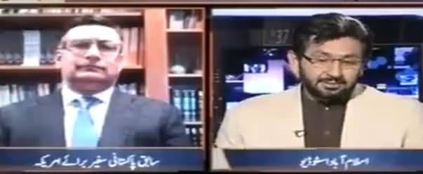 Jirga with Saleem Safi (Pakistan Ko CIA Ka Adda Kis Ne Banaya) - 19th March 2017