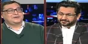 Jirga With Saleem Safi (Pakistani Youth) - 4th January 2020