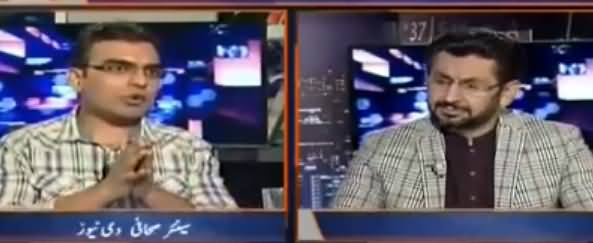 Jirga with Saleem Safi (Panama Scandal, Aur Kis Ke Khilaf Karwai Ho Rahi Hai?) - 17th June 2017