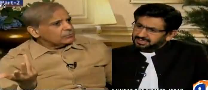 Jirga with Saleem Safi Part-2 (Shahbaz Sharif Interview) - 1st July 2018