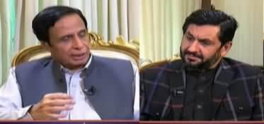 Jirga With Saleem Safi (Pervez Elahi Exclusive Interview) - 16th November 2019