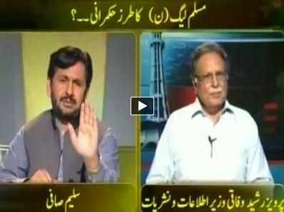 Jirga with Saleem Safi (PMLN Style of Govt and Democracy) – 31st May 2014