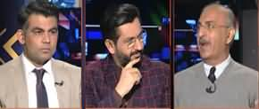 Jirga With Saleem Safi (Poor Condition of Economy) - 8th December 2019