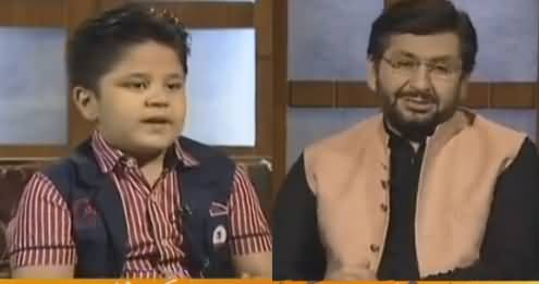 Jirga With Saleem Safi (Professor Zaidan Hamid) - 31st December 2016