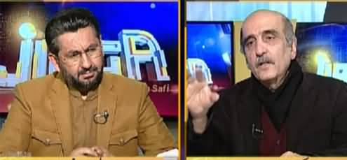 Jirga With Saleem Safi (PTI Foreign Funding Case) - 17th January 2021