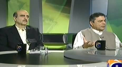 Jirga with Saleem Safi (PTI Ke Tabdeeli Ke Safar Ki Dastan) – 20th September 2014