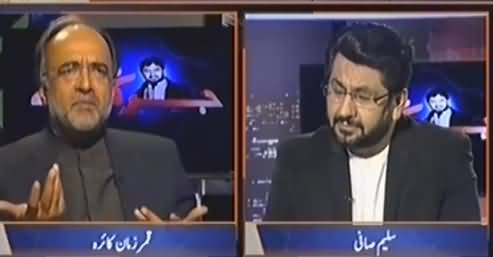 Jirga With Saleem Safi (Qamar Zaman Kaira Interview) - 3rd December 2016