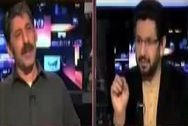 Jirga With Saleem Safi (Reality of Billion Tree Project) – 11th February 2018