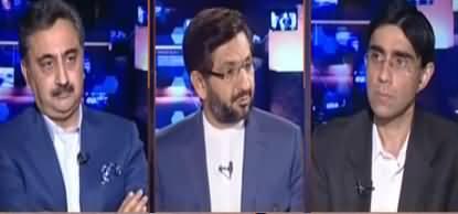 Jirga With Saleem Safi (Reality of Resolutions on Kashmir) - 22nd September 2019