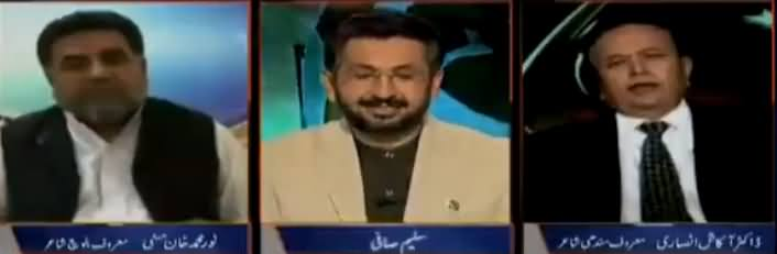 Jirga With Saleem Safi (Regional Poets) - 26th August 2018