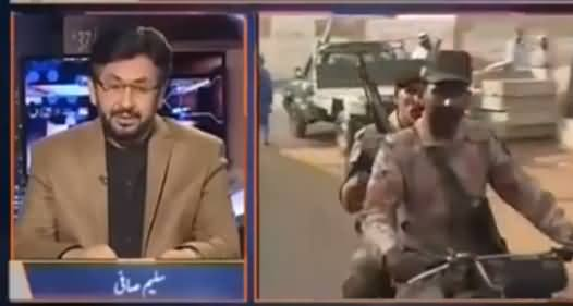 Jirga with Saleem Safi (Religious Extremism) - 26 February 2017
