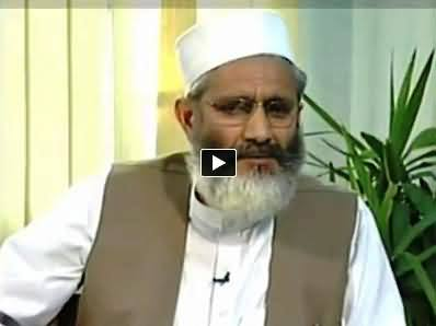 Jirga with Saleem Safi REPEAT (Siraj ul Haq Exclusive Interview) – 23rd November 2014