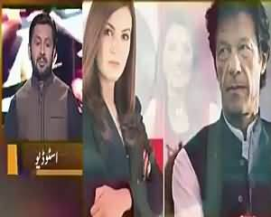 Jirga with Saleem Safi REPEAT (Sit-ins, From Start To End) – 12th August 2015