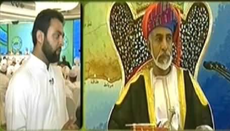Jirga with Saleem Safi REPEAT (Special Program From Oman) – 2nd October 2014
