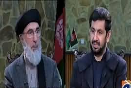 Jirga With Saleem Safi (Saleem Safi's Visit to Afghanistan) – 10th December 2017