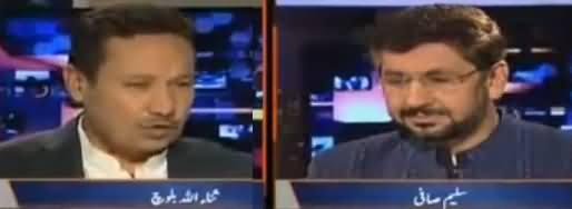Jirga With Saleem Safi (Sanaullah Baloch Exclusive) - 5th November 2017