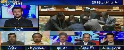 Jirga with Saleem Safi (Senate Elections) – 3rd March 2018