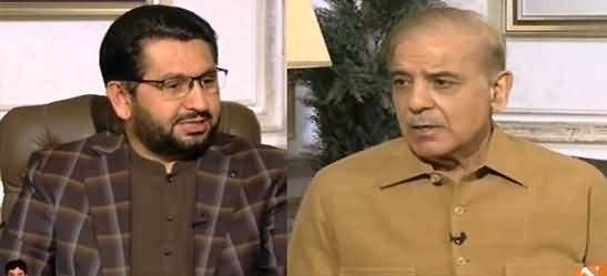Jirga With Saleem Safi (Shahbaz Sharif Exclusive Interview) - 1st August 2021