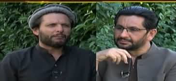 Jirga With Saleem Safi (Shahid Afridi Exclusive) - 25th April 2020
