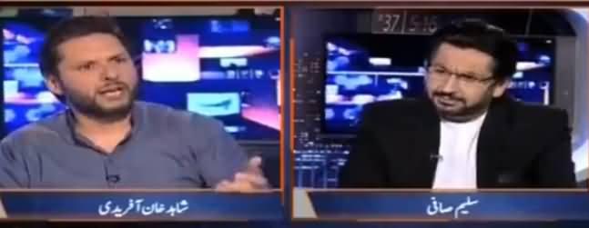 Jirga with Saleem Safi (Shahid Afridi Exclusive Interview) - 1st April 2017