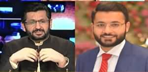 Jirga With Saleem Safi (Should Student Unions Be Unbanned?) - 1st December 2019