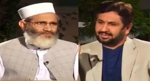 Jirga With Saleem Safi (Siraj ul Haq Exclusive Interview) - 11th June 2016