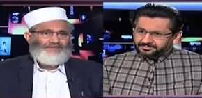 Jirga With Saleem Safi (Siraj ul Haq Exclusive Talk) - 22nd December 2019