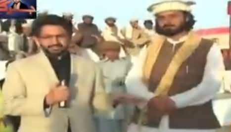Jirga with Saleem Safi (South Waziristan) Part-1 - 12th May 2017