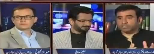 Jirga with Saleem Safi (Special Talk With Afghan Analysts) – 24th September 2017