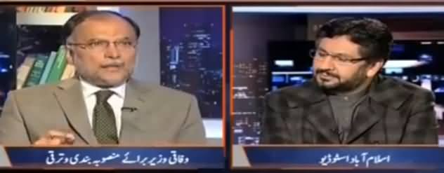 Jirga With Saleem Safi (Special Talk With Ahsan Iqbal on CPEC) - 22nd January 2017