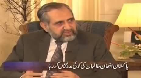 Jirga With Saleem Safi (Syed Abrar Hussain) - 24th July 2016
