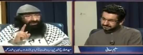 Jirga with Saleem Safi (Syed Salahuddin Exclusive Interview) - 2nd July 2017