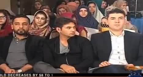 Jirga With Saleem Safi (Talk With Pak Afghan Students) - 10th December 2016
