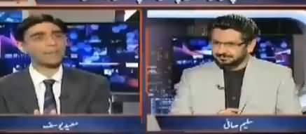 Jirga with Saleem Safi (Trump's New Afghan Policy) - 26th August 2017