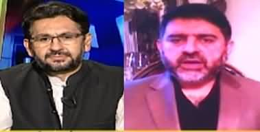 Jirga With Saleem Safi (UAE Deal with Israel) - 16th August 2020
