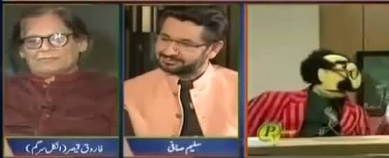 Jirga with Saleem Safi (Uncle Sargam First Time in Jirga) - 24th June 2017