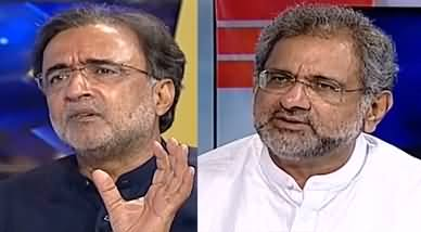 Jirga With Saleem Safi (What Is Opposition Thinking?) - 11th July 2020
