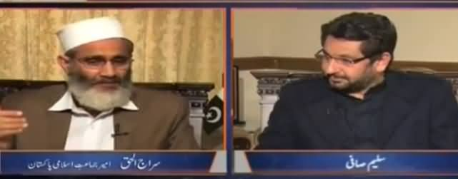 Jirga With Saleem Safi (What Is The Future of FATA) - 18th February 2017